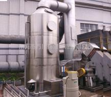 化工厂有机废气处理案例