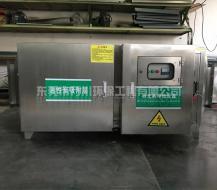 UV光解活性炭吸附一体化设备产品介绍