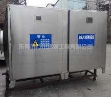 霖昇公司注塑厂有机废气处理案例