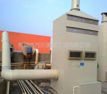 喷淋活性炭吸附一体化设备产品介绍