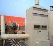 喷淋活性炭吸附一体化设备处理喷漆废气