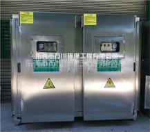 UV光解净化器处理印刷废气