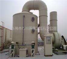 电镀废气处理工程