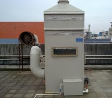 橡胶废气处理工程