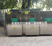UV光解活性炭吸附一体化设备厂家