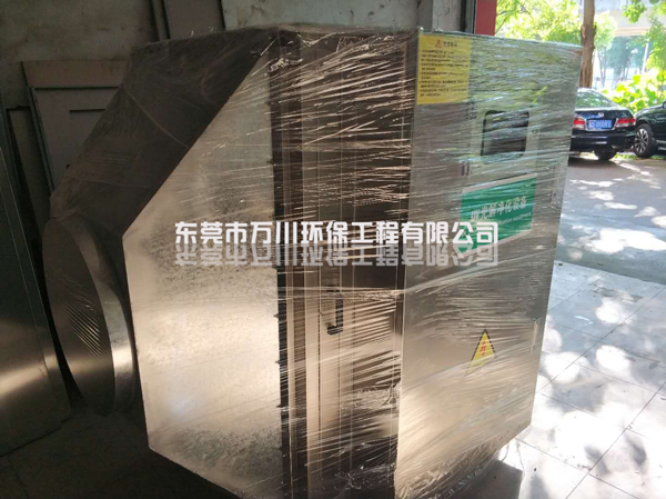 UV光触媒净化器