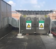 东莞印刷厂油墨废气处理工程案例