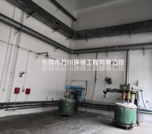 广州有机废气处理工程案例
