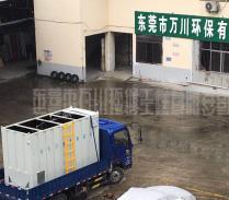 广州塑胶厂生活污水处理工程案例