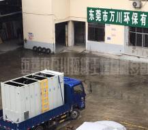 广州生活污水处理设备介绍