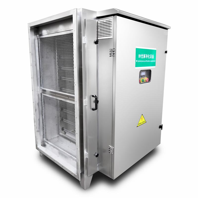 UV光解除臭净化器