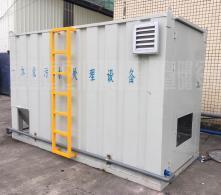 生活污水处理设备产品介绍