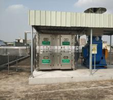 深圳注塑厂废气处理工程