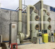 污水站酸碱废气处理工艺流程
