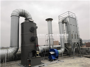 广东化工厂分散机搅拌粉尘处理工程案例