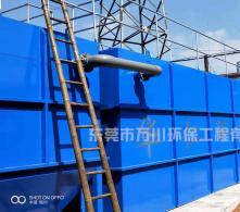 一体化污水处理设备产品介绍