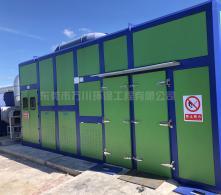 汕头印刷废气处理提标工程(在线和离线催化燃烧设备)